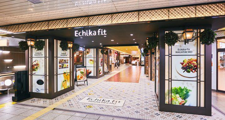 エチカフィット永田町 | Echika fit